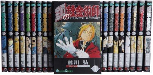 The Land of Sand (Fullmetal Alchemist, Set of Vol. 1-27; Japanese Edition)