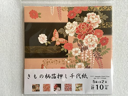 KIMONO CHIYOGAMI with Gold, Japanese Traditional Dress Pattern origami, 5 patterns x 2 sheets, Total 10 sheets