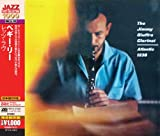 Jimmy Giuffre Clarinet - Jimmy Giuffre