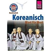 Kauderwelsch, Koreanisch Wort für Wort