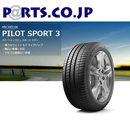 ミシュラン Pilot Sport3《245/45R19 102Y XL MO》 B071RBHYG8
