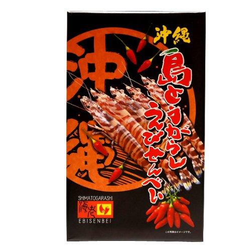 Keysystem 4989582013867 Due Date Attention> Island Shrimp Cracker (Large), Clear