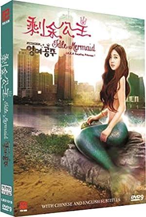 Amazon com: Idle Mermaid (Korean drama with English