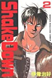 Shake down 2 (Shonen Magazine Comics) (1998) ISBN: 406312519X [Japanese Import]