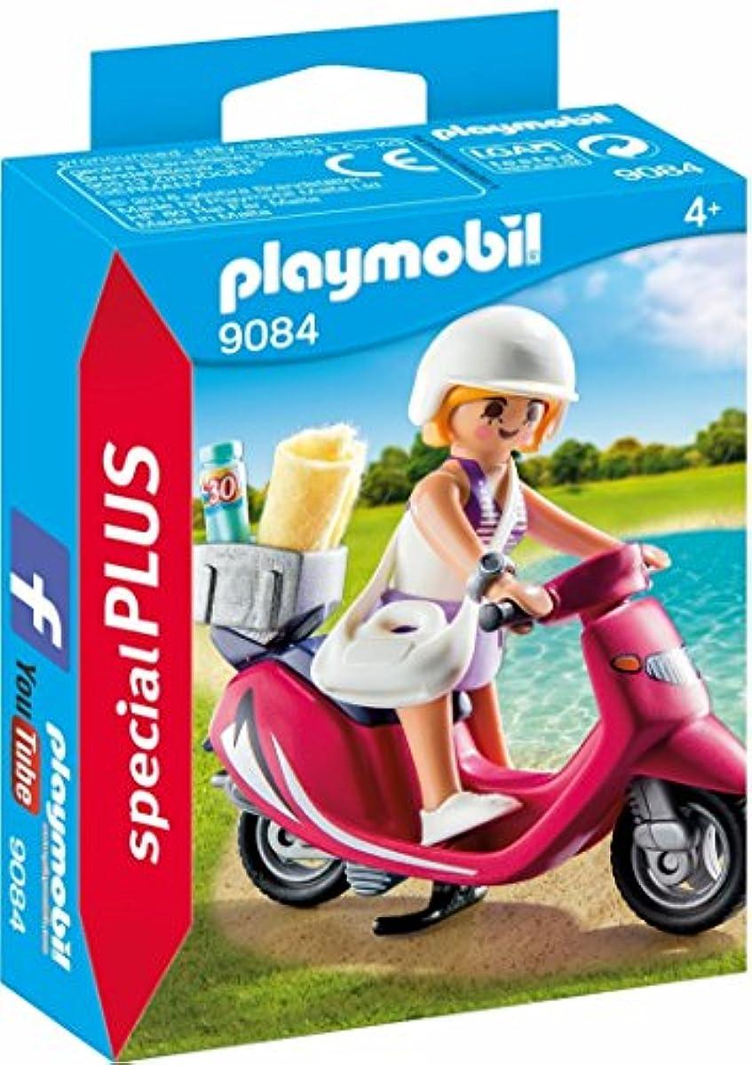 [해외] 플레이 모빌 스쿠터를 타는 소녀 9084