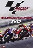 MotoGP 2013 Review DVD