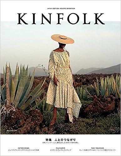 ファッション kinfolk