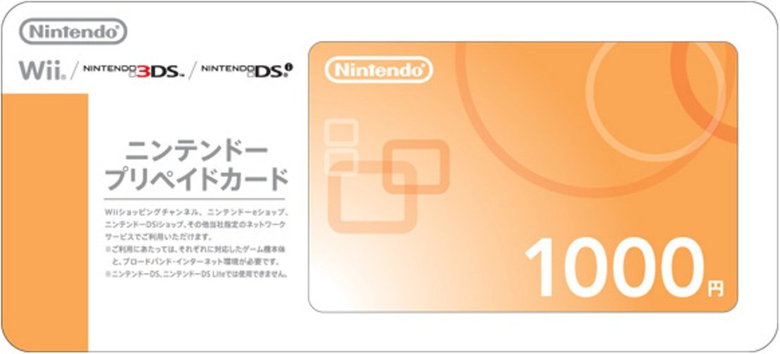 Nintendo Prepaid Card (For JAPAN)