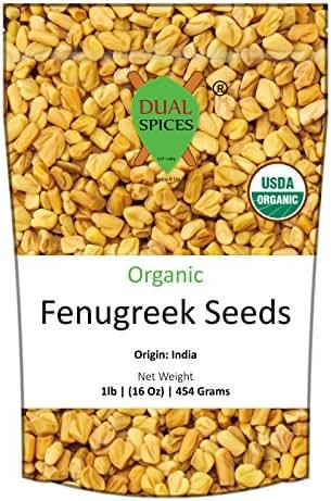 Fenugreek Seeds Organic 1lb - BULK PRICE