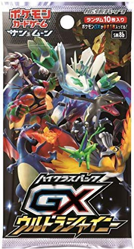 Pokemon Card Game Sun & Moon High Class Pack GX Ultra Shiny Box 1 Pack Included Random 10 Cards