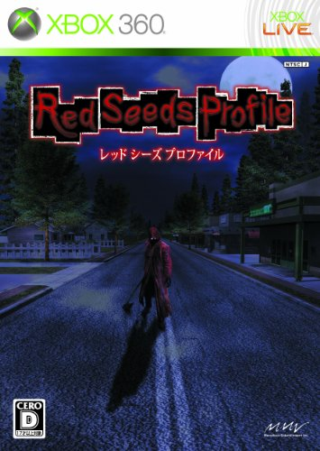 Red Seeds Profile [Japan Import]