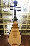 Concert Dunhuang Yun Rosewood Pipa - Chinese Guitar / Lute