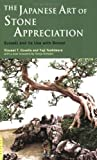 img - for The Japanese Art of Stone Appreciation: Suiseki and its use with Bonsai (Tuttle Classics) by Covello, Vincent T., Yoshimura, Yuji (2009) Paperback book / textbook / text book