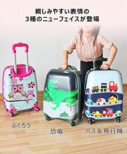 205bf1feec33 Lttxin cute kids suitcase pull along boys travelling with 4 wheel hard  shell 18 inch for boys veholes