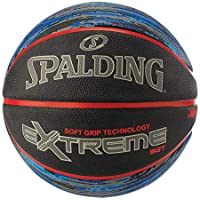 NBA Extreme SGT Sz7 Rber B-ball-Gray/Red