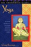 Shambhala Guide to Yoga