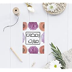 "Arabic Ramadan Mubarak - Flat 5x7"" Art Print - Purple Orange FLoral Design"