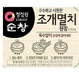 Korean Soybean Paste, Ready to Cook