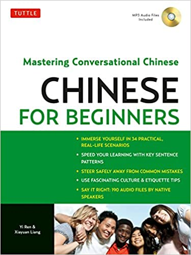 Amazon com: Chinese for Beginners: Mastering Conversational Chinese