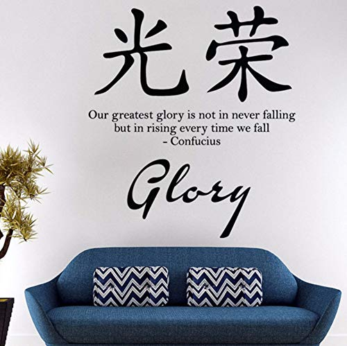 pbldb 44X44Cm Chinese Fonts Character Proverbs Glory Words Wall Sticker English Text Vinyl Removable DIY Home Decor Living Room Decals ()