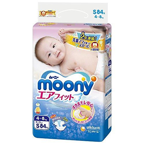 mooney-s81-sheet-uni-charm