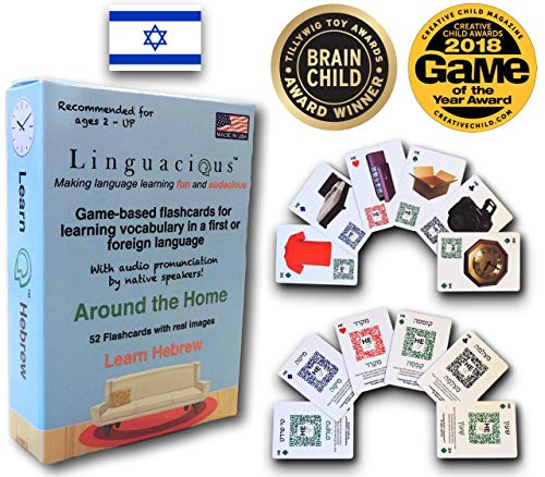 Linguacious Award-Winning Around The Home Hebrew Flashcard Game - The ONLY One with Audio