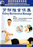 Chinese Medicine Massage Cures Diseases In Good Effects-Kidney Maintenance Massage