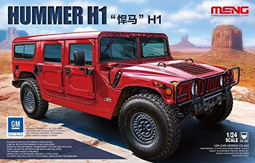 hummer h1 model - 1