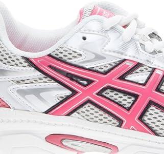 asics gel-sugi 3 running shoes