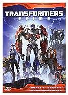 Transformers Prime [DVD] (IMPORT) (No English version)