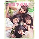 KEYAKI(欅坂46)2018 Summer ツアーメモリアルBOOK サコッシュバッグ