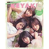 KEYAKI 表紙画像