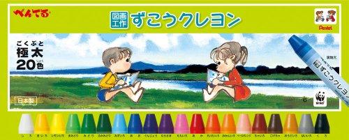 PTCG1-20 20 color crayons Pentel arts and crafts (japan import) Pentel Crayons