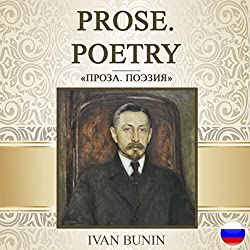 Prose. Poetry [Russian Edition]