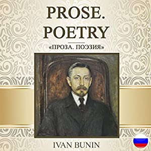 Prose. Poetry [Russian Edition] Audiobook