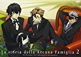(Normal Edition) Arcana Familia 2 [Japan Import]