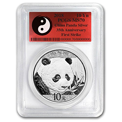 (2018 CN China 30 gram Silver Panda MS-70 PCGS (FS, Yin-Yang) Silver MS-70 PCGS)