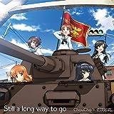 【Amazon.co.jp限定】ガールズ&パンツァー TV&OVA 5.1ch Blu-ray Disc BOX テーマソングCD 「Still a long way to go」(デカジャケット付)
