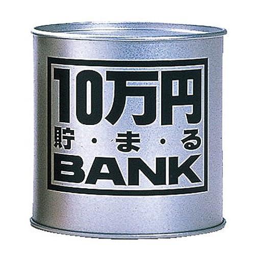 TOYBOX 10万円貯まるブリキBANK