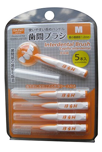 Easy Interdental Cleaners Brush, (Pack of 5) (M (1.2mm))