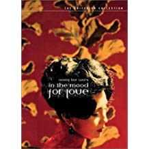 Criterion Collection: In Mood for Love