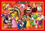 Picturesque brain puzzle step Step 3 series 85-piece Super Mario Super Mario large set 26-621 (japan import)