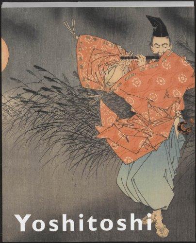 Yoshitoshi [Chris Uhlenbeck - Amy Reigle Newland] (Tapa Blanda)