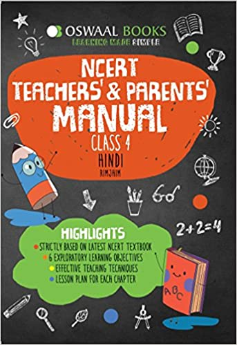 Amazon in: Buy Oswaal NCERT Teachers and Parents Manual