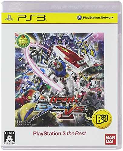 Mobile Suit Gundam: Extreme VS (Playstation 3 the Best) Region Free