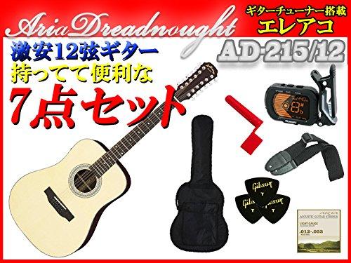 Aria Dreadnought AD-215/12 NAT(ナチュラル) チューナー付ピックアップ搭載12弦ギター☆ソリッドスプルース アコギお手軽入門セット B00NZT9NGK