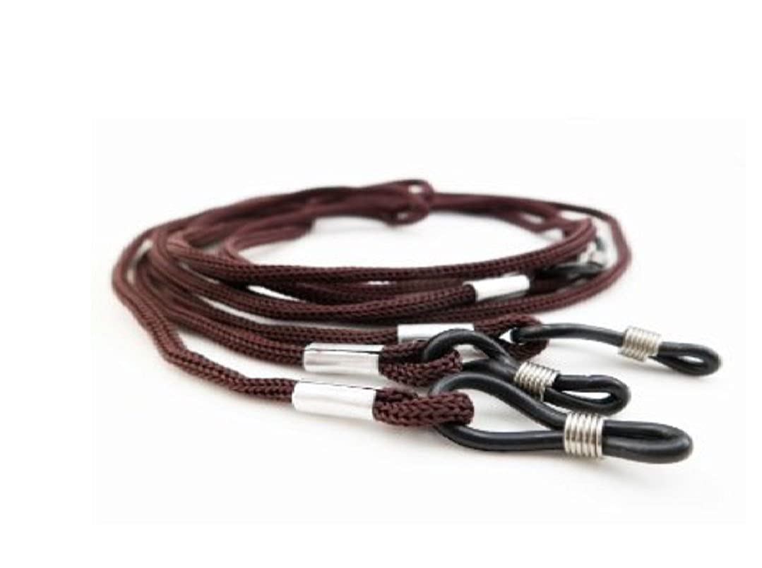 2 x BROWN NECK CORD LANYARD GLASSES STRAP SPECTACLE HOLDER J L Supplies