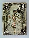 RG VEDA Illustrations Book featuring the Art of Mokona Apapa