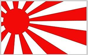 CELYCASY Calcomanía de vinilo con bandera japonesa para el