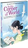 Buy In This Corner Of The World